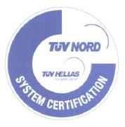 Πιστοποίηση EEEΛ με ISO 9001:2008